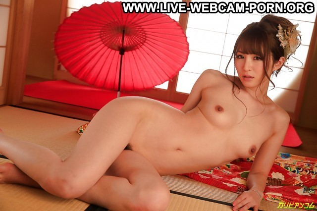 Trudi Private Pictures Sexy Japanese Hot Webcam Asian